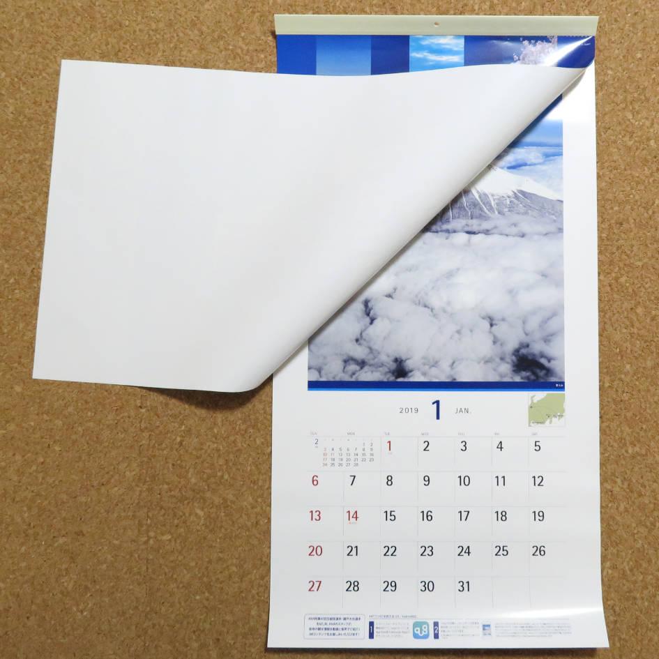 ANA優待のカレンダー