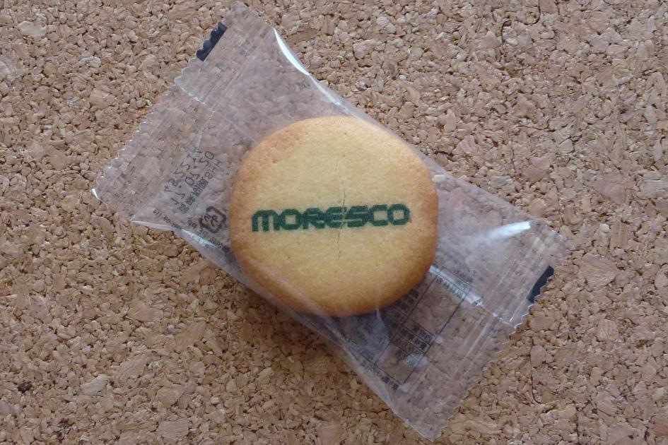 モレスコ株主優待写真1