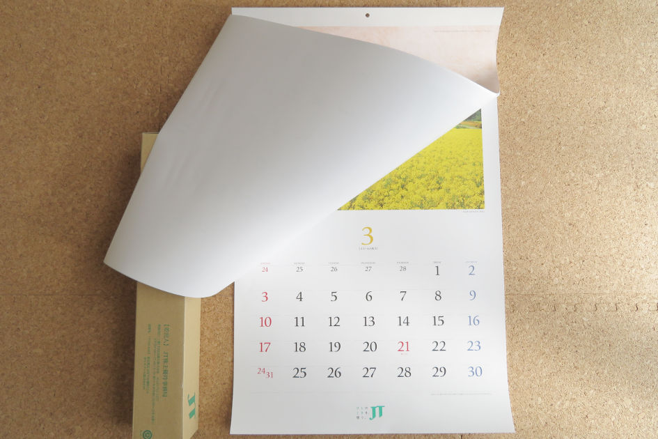 JTカレンダー