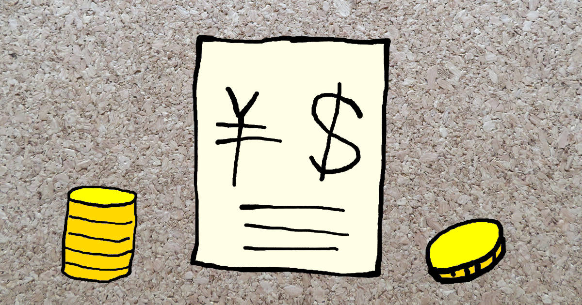 株式売買手数料をゼロにする方法