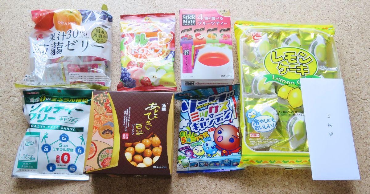 名糖産業の3月分の株主優待品が到着